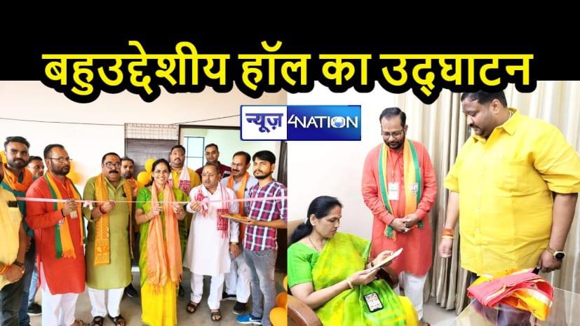 UP NEWS: भाजपा कार्यालय में नवनिर्मित बहुउद्देशीय हाल का केंद्रीय राज्य मंत्री ने किया उद्घाटन