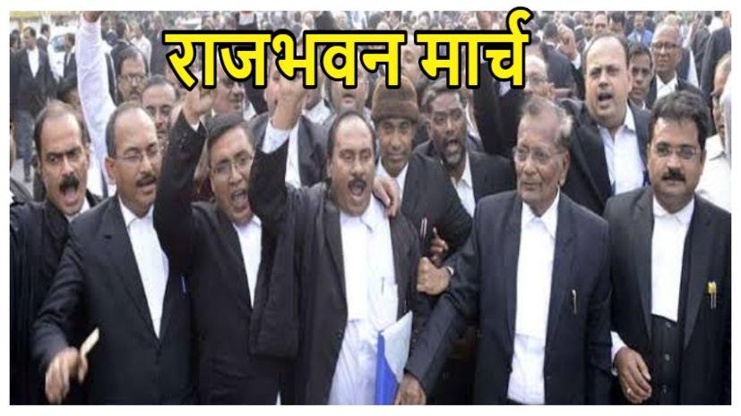 वकीलों की हड़ताल आज, पटना में आज करेंगे राजभवन मार्च