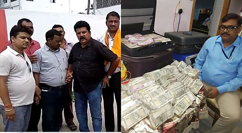 नोटों की सेज पर सोने वाले करोड़पति इंजीनियर को पकड़ने वाले अफसरों को मिला सम्मान,छापेमारी में मिला था 2.36 करोड़ नकद