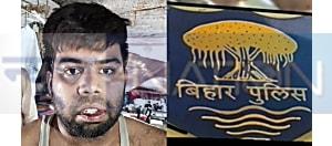 पटना एसएसपी का अकाउंटेंट अवैध हथियार के साथ गिरफ्तार, पढ़िए पूरी खबर....