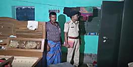 बिहार में बेखौफ अपराधी, रेल कर्मी के घर से लाखों की चोरी