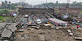 कोलकाता में बड़ा हादसा, पुल गिरने से 9 लोग घायल, राहत व बचाव कार्य जारी