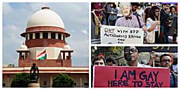 समलैंगिक यौनाचार मामले पर फैसला आज, आईपीसी की धारा 377 पर निर्णय सुनाएगा सुप्रीम कोर्ट