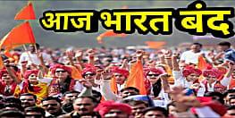 SC-ST एक्ट के विरोध में सवर्णों का भारत बंद आज, सुरक्षा के व्यापक इंतजाम, एमपी के 18 जिलों में धारा 144 लागू
