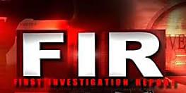 हेल्थ डिपार्टमेंट के असिस्टेंट डायरेक्टर पर FIR, हत्या का लगा है आरोप