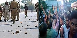 दिन-दहाड़े युवक की गोली मारकर हत्या, आक्रोशित लोगों ने पुलिस पर किया पथराव