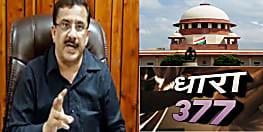 वसीम रिजवी ने फिर दिया विवादित बयान, धारा 377 पर SC के निर्णय से कट्टरपंथी मौलानाओं को सबसे ज्यादा राहत