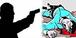 गैंगवार में मारा गया अपराधी मोहित, इलाके में दहशत