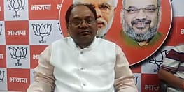 कुशवाहा को बीजेपी ने दी नसीहत, कहा-सार्वजनिक बयानबाजी की बजाए मिल बैठकर सुलझाएं विवाद