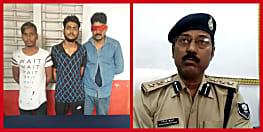 कुख्यात मुचकुंद पर कसा शिकंजा, नौबतपुर से गिरफ्तार हुए गिरोह के 3 शातिर