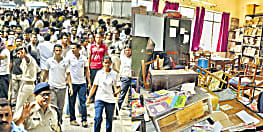 पटना पुलिस लाइन उपद्रव मामला :  92 पुलिसकर्मियों के जोनल तबादले की सूची जारी, देखें लिस्ट