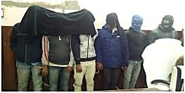 पुलिस ने लुटेरा गिरोह का किया पर्दाफाश, 6 अपराधी गिरफ्तार