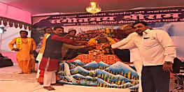 तीन दिवसीय राम कथा का आयोजन, पहले दिन भाव विभोर हुए श्रद्धालु