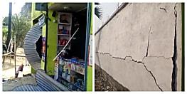 नवादा में चोरों ने सामान साफ कर दुकान में लगाई आग, सिलेंडर फटने से हुआ धमाका