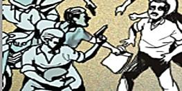 नवादा में व्यवसायी से 2.25 लाख की लूट, बाइक सवार अपराधियों ने दिया घटना को अंजाम