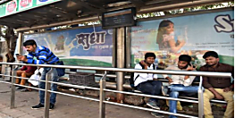 पटना में अब डिजिटल डिस्प्ले पर दिखेगा सिटी बसों का समय, पढ़िए पूरी खबर