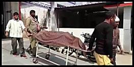 औरंगाबाद में बेखौफ अपराधियों का तांडव, घर में घुसकर महिला को मारी गोली, मौके पर मौत