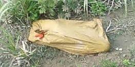 बोरे में मिला एक महीने पहले अपहृत मासूम का शव, जांच में जुटी पुलिस