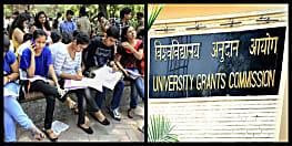 छात्रों के काम की खबर : देश के 24 में 23 शिक्षण संस्थान फर्जी घोषित, यूजीसी ने जारी किया लिस्ट