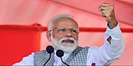 बिहार पर पीएम मोदी का फोकस, 15 और 20 अप्रैल को एनडीए उम्मीदवारों के लिए करेंगे जनसभा