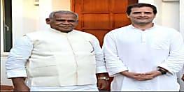 जीतन राम मांझी के लिए गया आएंगे राहुल गांधी, 9 अप्रैल को करेंगे जनसभा को सम्बोधित