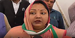 अनंत सिंह की पत्नी नीलम देवी ने मुंगेर से किया नामांकन, समर्थकों की उमड़ी भीड़