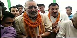 कल 6 अप्रैल को बेगूसराय में एनडीए के दिग्गज नेताओं का होगा जुटान, गिरिराज सिंह  नामांकन में होंगे शामिल