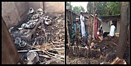 किशनगंज में आग का कहर, दर्जनों घर हुए जलकर राख कई मवेशी भी जख्मी