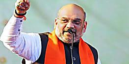 भाजपा केंद्र में आई तो भगाए जायेंगे घुसपैठिये, पानीपत की चुनावी सभा में बोले अमित शाह