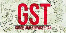 प्रदेश के 5000 से ज्यादा व्यापारियों पर गिरी गाज, रजिस्ट्रेशन किया गया रद्द