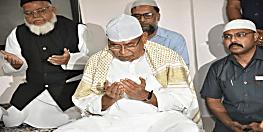 बिहार पर किस तरह के मंडराते संकट को देख सीएम नीतीश ने लोगों से कहा कि 'दुआ कीजिए'