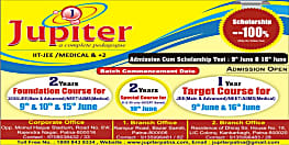 जुपिटर पटना का नीट में शानदार रिजल्ट, छात्रों ने लहराया सफलता का परचम