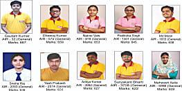 गोल इंस्टीट्यूट ने छात्रों ने लहराया सफलता का परचम, गौतम बना बिहार एवं झारखंड का नीट टॉपर