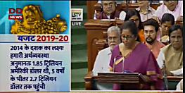 Budget 2019 Live :  वित्त मंत्री पेश कर रही हैं देश का बही खाता...जानिए हर अपडेट