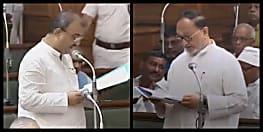 बिहार विधानसभा में राजद सदस्यों का जोरदार हंगामा, सदन 2 बजे तक स्थगित
