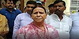 हत्या, लूट और बलात्कार ये है सुशासन, पूर्व सीएम राबड़ी देवी का नीतीश सरकार पर बड़ा हमला