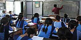 प्राइमरी और मिडिल स्कूल में शिक्षक नियोजन की तारीख का एलान,जानिए कब से शुरू हो रही बहाली प्रक्रिया