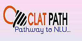 लॉ की तैयारी करनेवाले छात्रों के लिए सुनहरा मौका, क्लैटपाथ में 10 जुलाई से होगी नए बैच की शुरुआत