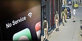 जम्मू-कश्मीर में इंटरनेट सेवा बंद, प्रशासन ने सभी स्कूलों और कॉलेजों  बंद रखने का दिया आदेश
