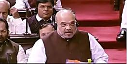 राष्ट्रपति के आदेश से कश्मीर से अनुच्छेद 370 खत्म, BSP ने किया मोदी सरकार का समर्थन