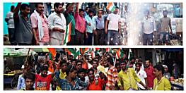 धारा 370 हटाने की ख़ुशी : नवादा में विहिप और बजरंग दल के कार्यकर्ताओं ने लहराया तिरंगा