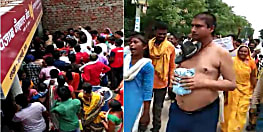पीएनबी के कैशियर को लोगों ने जूता-चप्पल का माला पहनाकर घुमाया, मूकदर्शक बनी रही पुलिस