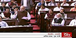 जम्मू कश्मीर पुनर्गठन बिल राज्यसभा से पास, समर्थन में 125 और विरोध में 61 वोट पड़े