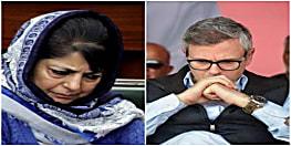 जम्मू कश्मीर की पूर्व मुख्यमंत्री महबूबा मुफ्ती और उमर अब्दुल्ला गिरफ्तार, गेस्ट हाउस ले जाया गया