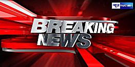 BIG BREAKING : नवादा में नक्सलियों ने गाँव पर किया हमला, जेसीबी को किया आग के हवाले