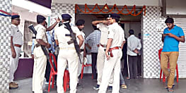बड़ी खबर : मुजफ्फरपुर में दिन-दहाड़े 12 लाख की लूट, जांच में जुटी पुलिस
