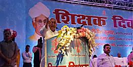 CM नीतीश का शिक्षकों पर तंज,कहा- सुप्रीम कोर्ट में हश्र देख लिए न,  हम ही कुछ करेंगे,दूसरा कोई कुछ नही करेगा