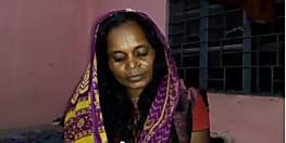 कटिहार में पकड़ी गयी बच्चा चुराने वाली महिला, पूछताछ में जुटी पुलिस