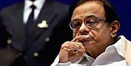 अब दिल्ली के तिहाड़ जेल में कटेगी कांग्रेस नेता चिदंबरम की रात, कोर्ट का फैसला
