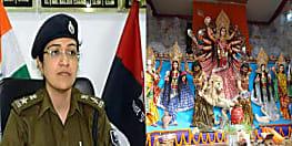 दुर्गा पूजा को लेकर शहर में सुरक्षा के पुख्ता इंतजाम, चप्पे-चप्पे पर पुलिस तैनात, असामाजिक तत्वों पर पुलिस की विशेष नजर